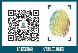 QQ截图20190211183631.png